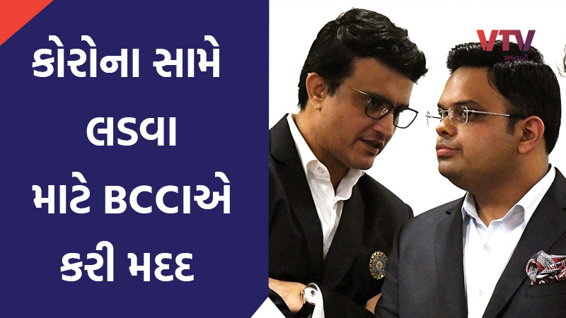 bcci donated 51 crore rupees and suresh donated 52 lakh rupees amid corona virus out break