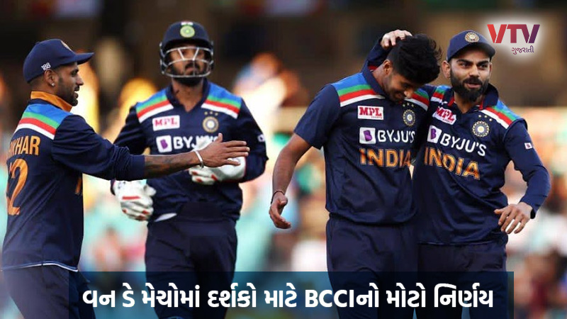 audience will be not allowed in INDvsENG one day series