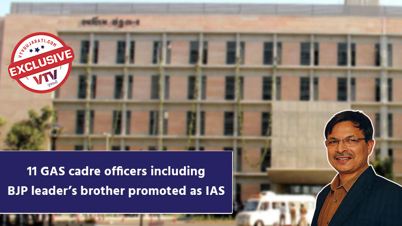 Ex congressman BJP leader's Brother among with 11 GAS cadre Officers to be promoted to IAS; Sources