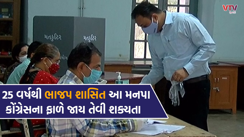 Hopes for Congress power in BJP-ruled Bhavnagar Municipal Corporation for 25 years