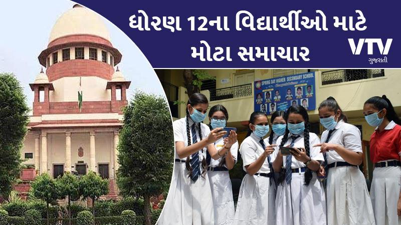 announce class 12 results by july 31