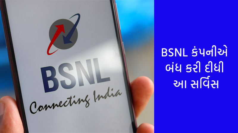 bsnl ends unlimited calling from these prepaid plans now users call only 250 minutes a day