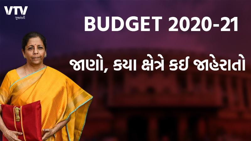 union budget 2020 nirmala sitharaman Highlights Of Budget 2020