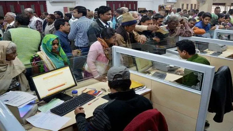 Bank strike on January 8 ATMs, branch services likely to take a hit