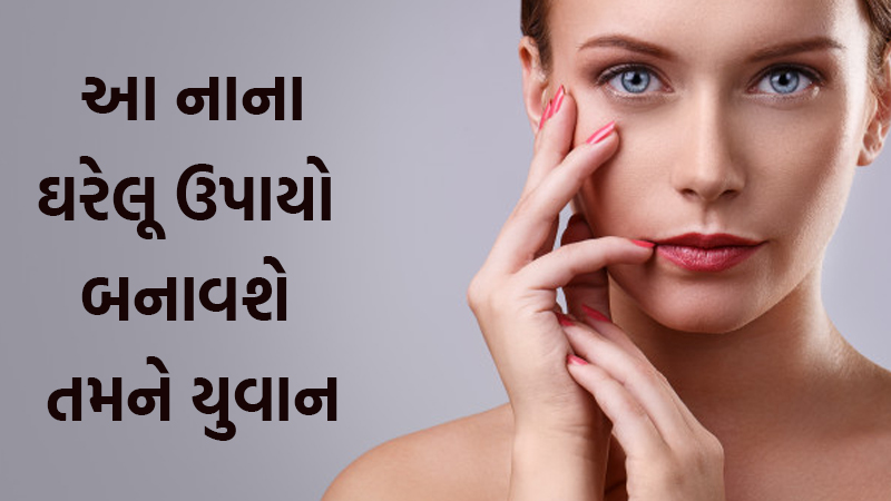 Home Remedies Apply 10 Healthy Food On Skin For Young Look