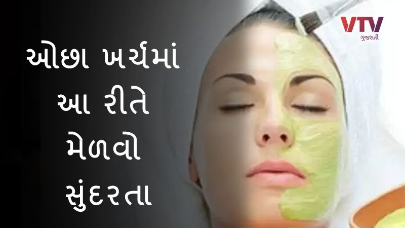 home remedies for skin scars and skin marks
