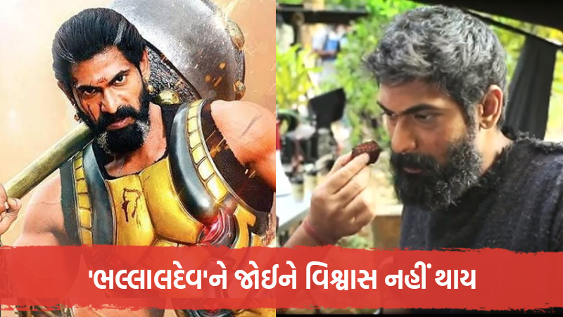 Baahubali actor Rana Daggubati reduce 30 kgs weight shocking transformation