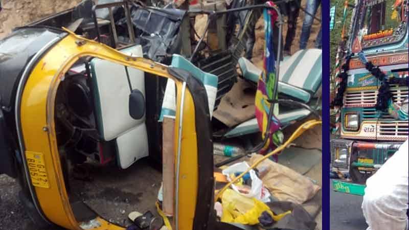 Kutch Triple Accident 5 death