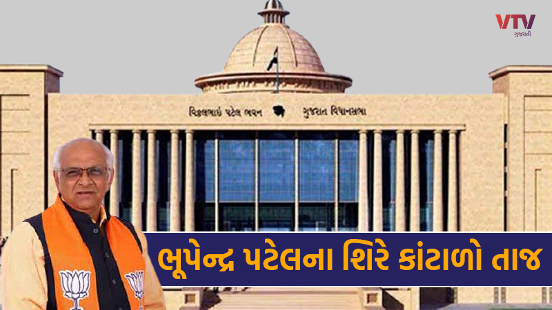 Bhupendra Patel's crown on his head : 10 big challenges against new CM
