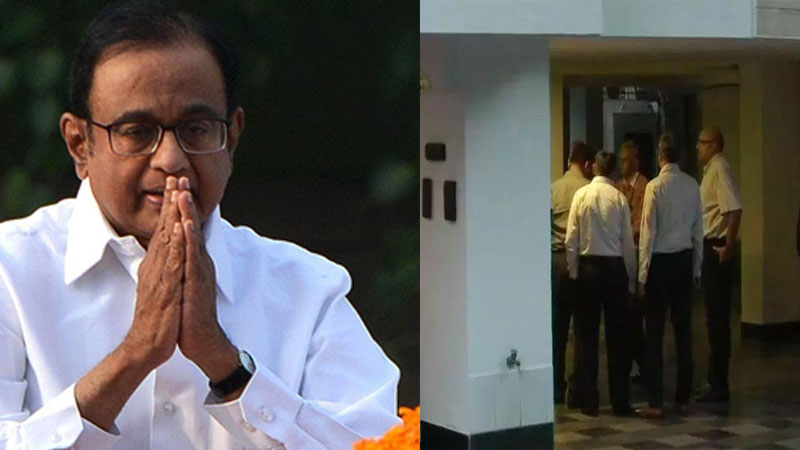 CBI and ED were aware about the former home and finance minister P Chidambaram hiding place