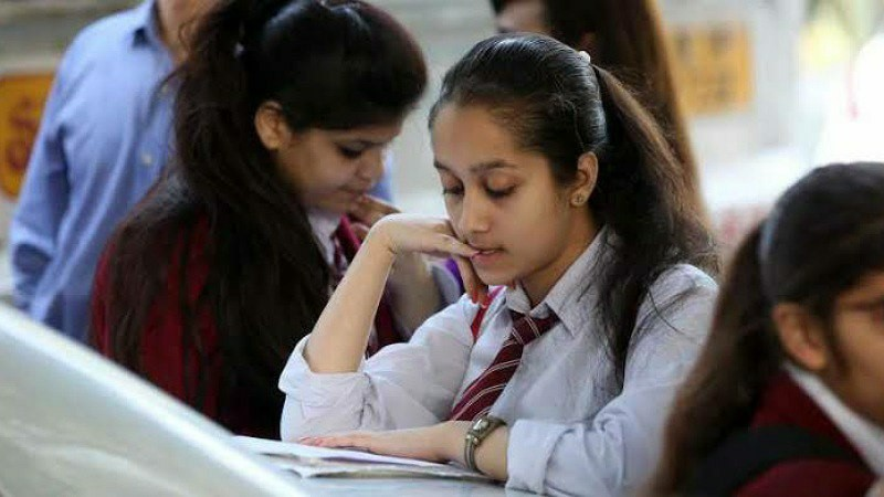 central govt to cbse that promote students studying in classes first to VIII to next class