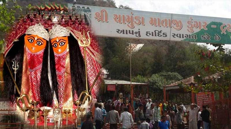 Let's go to the Chotila temple and do this work first. Otherwise there will be religious persecution