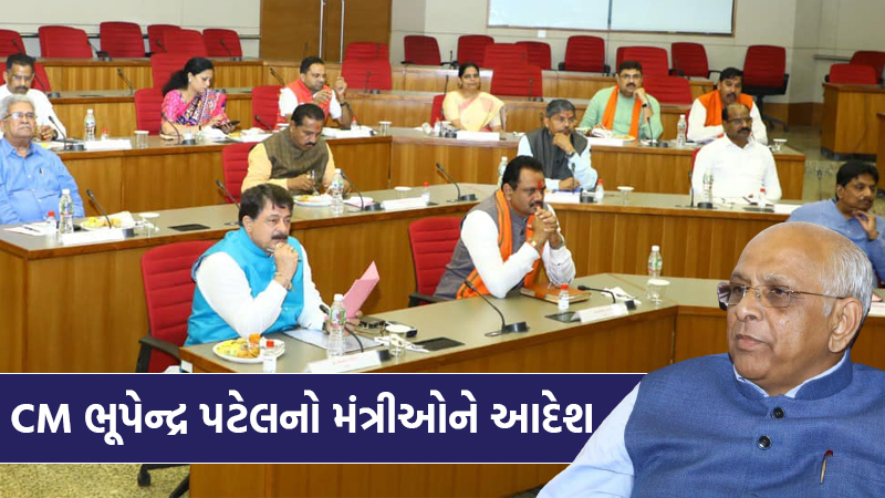 CM Bhupendra Patel orders all newly appointed ministers of Gujarat
