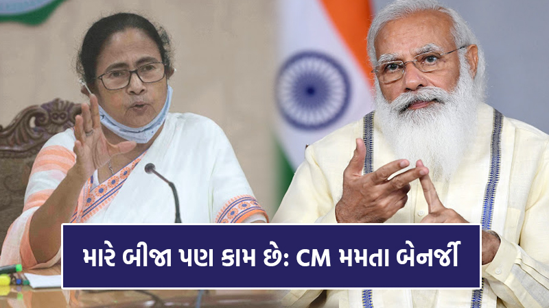 PM Modi was waiting at the review meeting Mamata Banerjee arrived 30 minutes late