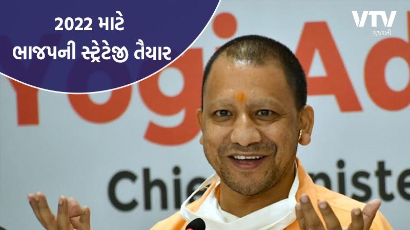 adityanath to contest uttar pradesh elections