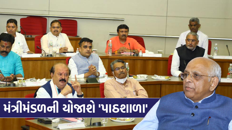 Government of Gujarat In such action, started training for ministers for this work