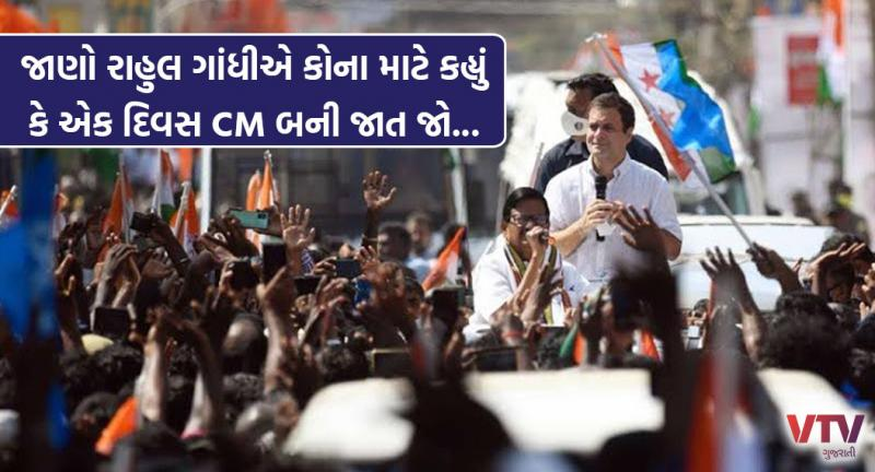 rahul-gandhi-on-jyotiraditya-scindia-in-congress-youth-wing-meeting-delhi