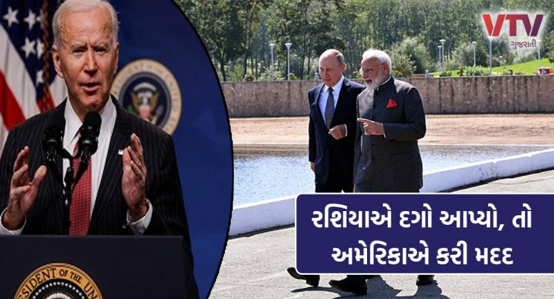 russia-kept-india-out-us-brings-delhi-to-talks-table-for-afghan-peace-plan