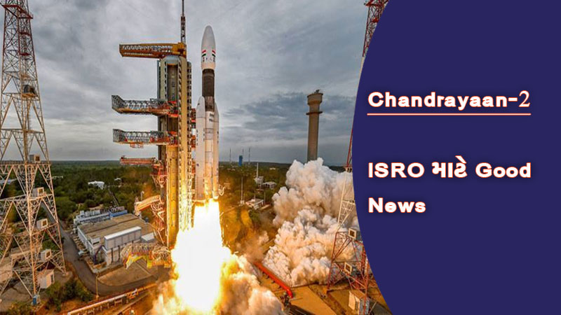 Mission moon good news for isro chandrayaan-2 orbiter can work for two years