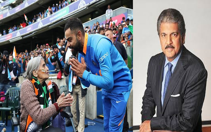 Anand Mahindra Offers To Sponsor Tickets For the old lady Indian fan for next matches