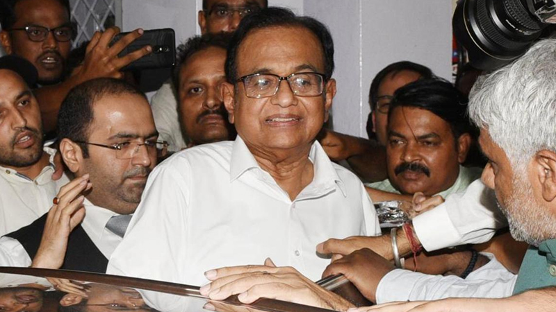 supreme court Rejected Bail in p chidambaram inx media case