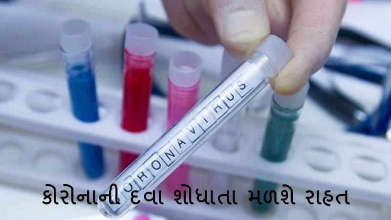 malaria medicine for coronavirus covid-19 icmr