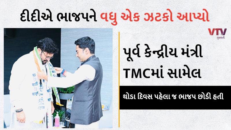 Former Union Minister and ex-BJP MP Babul Supriyo formally joins Trinamool Congress