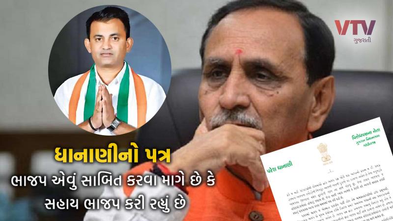 coronavirus in Gujarat congress Paresh dhanani write letter to cm