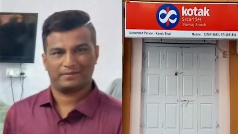bogas kotak mahindra bank in Dharmaj Gujarat
