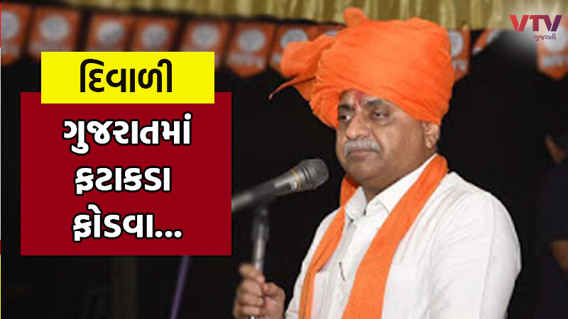 dycm nitin patel statement on Diwali 2020 firecrackers permeation