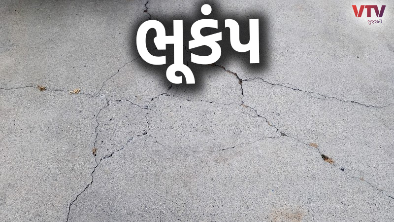 The magnitude of the earthquake increased in Kutch
