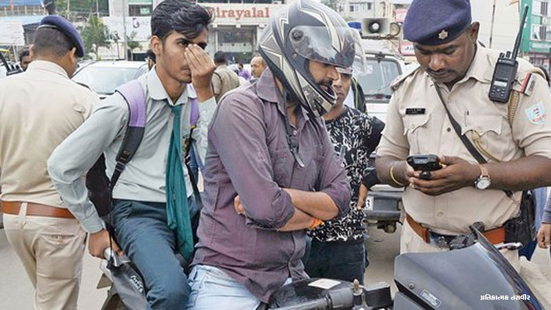 Traffic rules fine authority only this officers