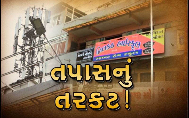 Illegal schools without fire safety in many Cities in the Gujarat