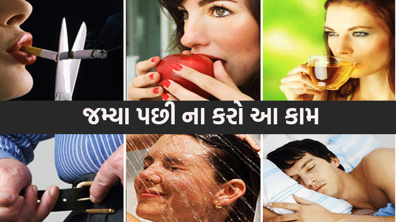 Avoid doing these seven tasks after eating, otherwise ...