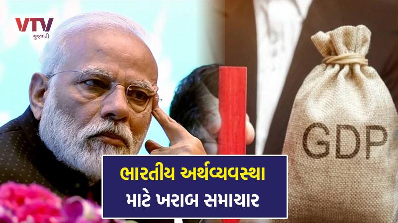 Golbal rating agencies cut indias gdp forecast