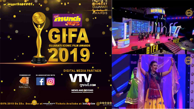 Gujarat Iconic Film Awards GIFA 2019 Ahmedabad  Hetal Thakkar Arvind Vegda to host