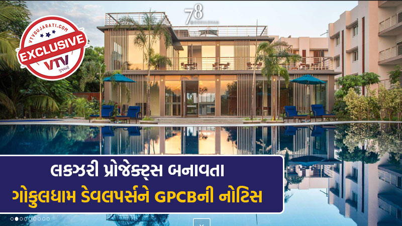 GPCB tosses show cause notice to gokuldham developers amid several violations of water act |