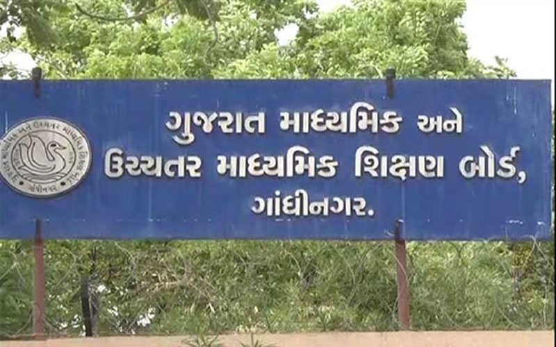Ahmedabad: Marks Pricing Checking Application's result declare by Education Board
