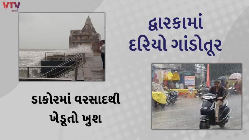 gujarat rain news : 33% of rain of season reported in state