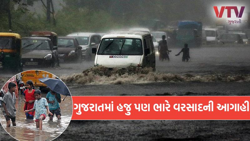 Heavy rains still forecast in Gujarat due to cyclonic circulation