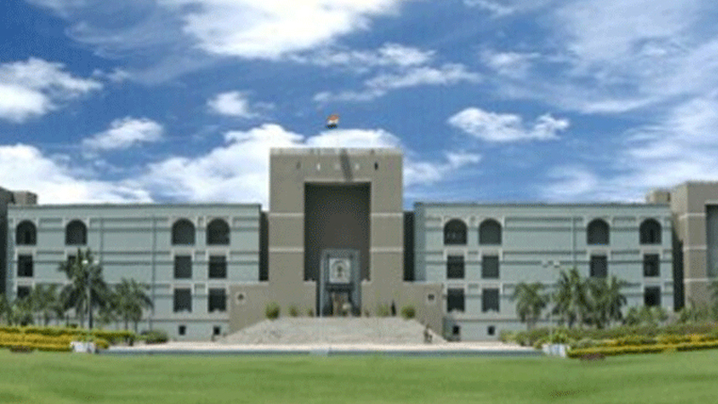 History made by Gujarat High Court, this system was started for the first time in the country