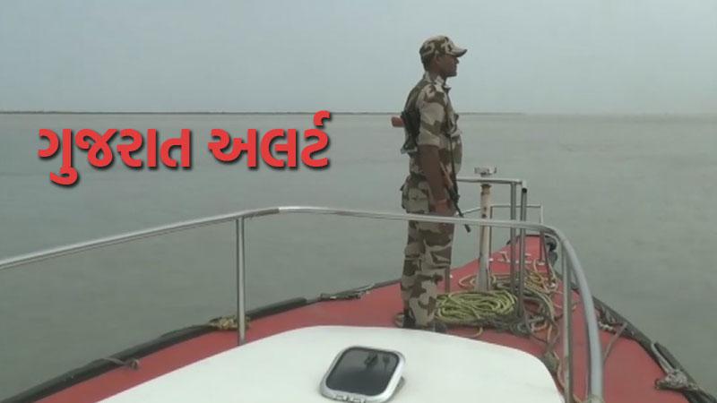 IB alert terror Infiltration kutch border Gujarat