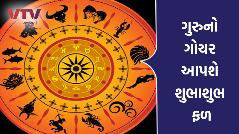 jupiter transit in capricorn on 30 march 2020 know prediction of your zodiac sign
