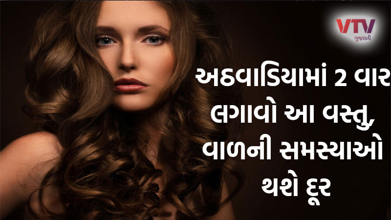 Home remedies Make tea and Rice Water and get Long and Shiny Hair