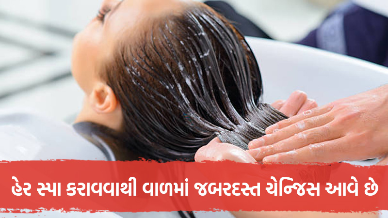 why hair spa is very important for hair