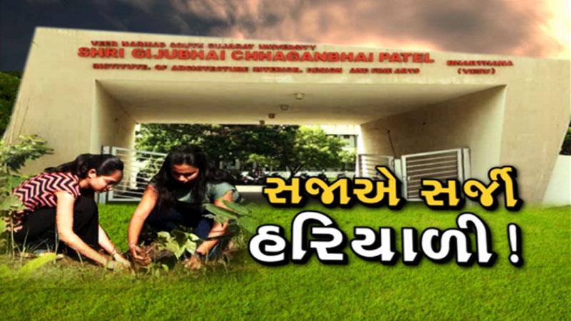 Green Revolution Veer Narmad South Gujarat University