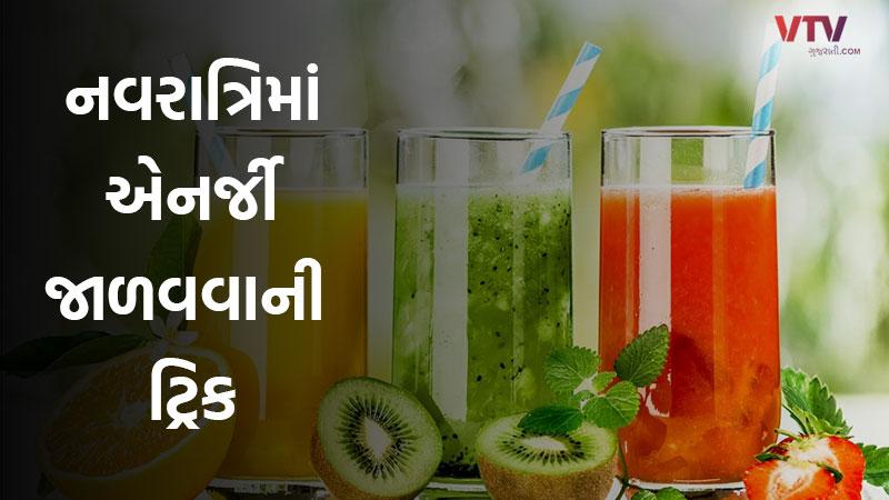 health tips for energy in Navratri