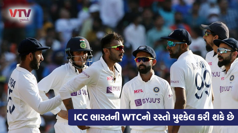 ICC can make Indias WTC way difficult