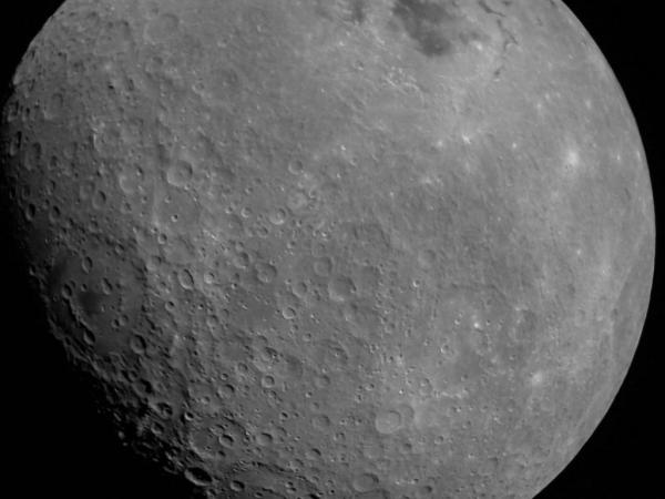 ISRO Releases the First Illuminated Image of Lunar Surface Captured by Chandrayaan-2