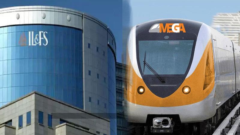 IL&FS 1300 crore scam ahmedabad metro rail project